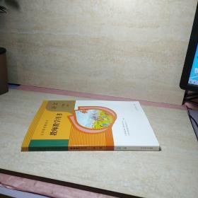 义务教育教科书 教师教学用书   语文  一年级  上  【 带 两张 光盘  16开   整洁干净】