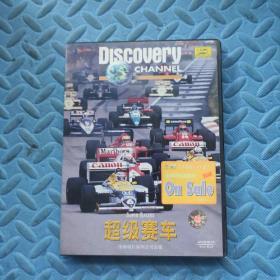 超级赛车 (DVD 2碟装)盒装