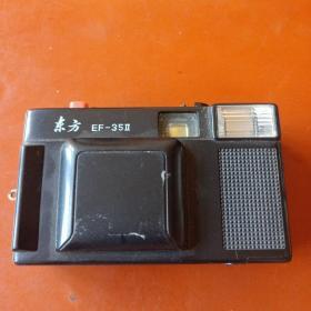 东方EF—35II照相机
