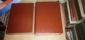 人民日报1981年(2月-12月)  (缩印合订本,16开精装本,分两册合订,详情请看图)