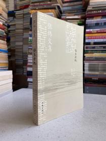 张炜文集:钻玉米地——为张炜的中短篇小说集,共四辑,前三辑为20世纪70、80年代创作的短篇小说,第四辑为写于1990年的中篇小说《金米》。