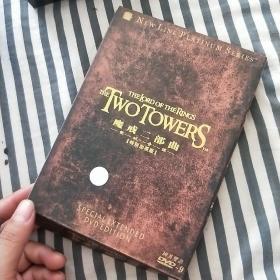 魔戒二部曲特别加长版dvd