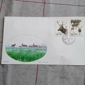 T:132〈麋鹿〉特种邮票首日封