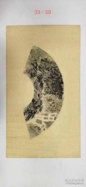 【傅抱石】精品山水画扇面小品一幅,原装旧裱,镜片,装裱后的尺寸33厘米/59厘米,自然老旧,喜欢的私聊