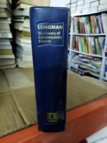 Longman Dictionary of Contemporary English (New Edition)(郎文当代英语字典)
