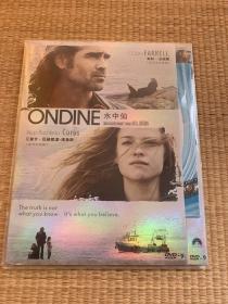 DVD/水中仙ONDINE