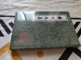 樊川文集(平)(中国古典文学丛书) 杜牧 著 上海古籍出版社