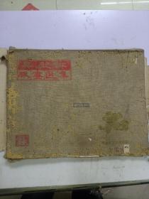 1963年 《黑龙江版画选集》存活页40张 附加1册(外包装残旧有蛀)