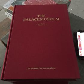 故宫博物院:英文