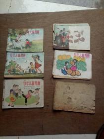 少年儿童图画6本合售