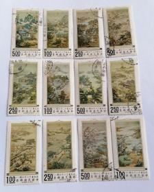 台湾 专72十二月令图古画信销邮票12枚全