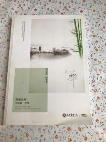营销战略 北京大学光华管理学院MBA项目课程资料(9页少一半】