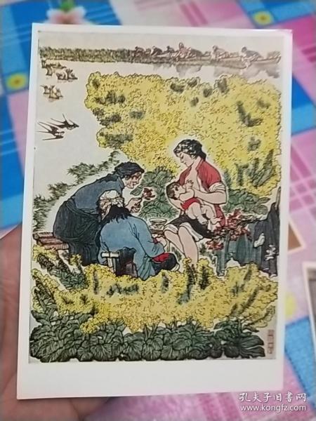 苏联版中国事物明信片《采莲荷田上》