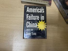 America's Failure in China 1941-1950    鄒讜 《美國在中國的失敗1941-1950》,布面精裝, 重超1公斤, 1967年老版書