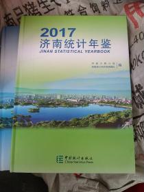 济南统计年鉴. 2017