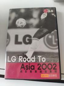 【光盘】2002精彩赛事画面集锦  DVD  1碟装