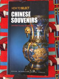 How to select Chinese souvenirs