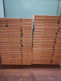 白话精华二十四史【全40本】