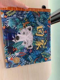 海豚绘本花园·科普系列·国际大奖绘本:回家(给孩子的艺术启蒙,生命教育与环保启蒙绘本,精装)