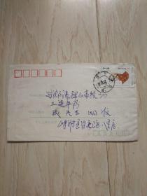 1981年实寄封【贴邮票T69(12—7)】