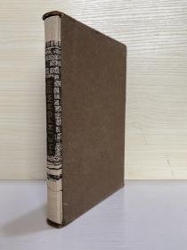 The Informer ,  Folio Society   出版,有书匣