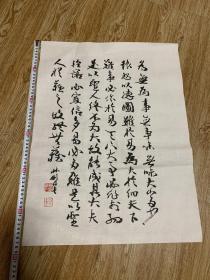 荣宝斋8-90年代木版水印精品:林剑丹,书法精品下真迹一等,极少见