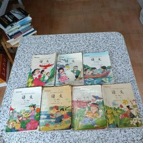 九年义务教育六年制小学教科书:语文(第1.6.7.9.10.11.12册),7册合售
