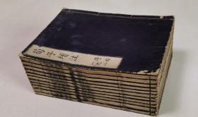 荀子增注附补遗(1825年版   增注10册补遗1册  11册全套)