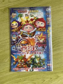 果宝特攻之水果大逃亡 (2张 DVD 光盘)