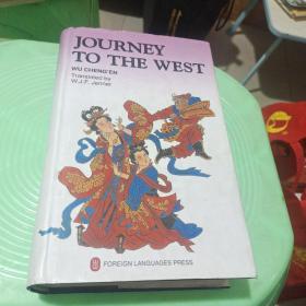 西游记(第3卷) Journey to the West