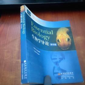 生物学导论=Essential Biology