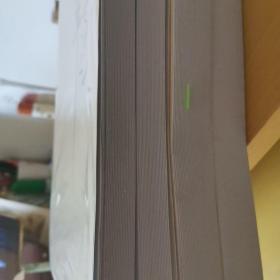心体与性体(三册)