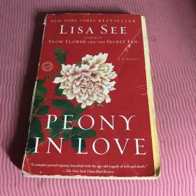 Peony in Love:A Novel