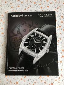 SOTHEBY'S Fine Timepieces 2013 亚洲四十年
