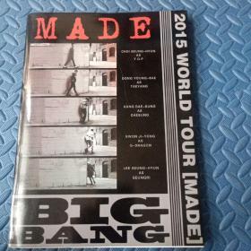 MADE   BIGBANG