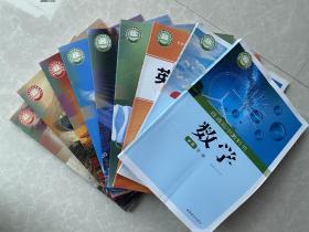 2021秋甘肃省高中必修1必修一高一入学全套9本课本教材教科书