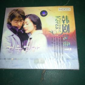 韩剧恋曲 2韩国偶像剧影视音乐CD(未拆封)