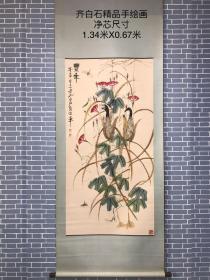 齐白石手绘四尺手绘花鸟画一幅,保存完好。