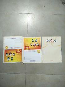 2008农历戍子年福娃送福中国邮政贺年有奖信卡3张(空白)