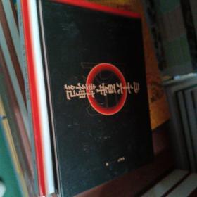 三千六百年封神纪(全二册):畅销书作家李天飞巧妙趣解《封神演义》