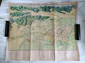 (北平鸟瞰图) 民国原版老地图  彩印版 1936年   单张