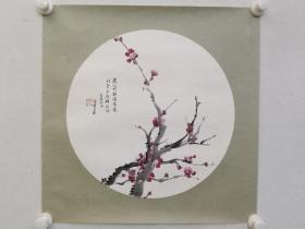 保真书画,于希宁大师孙女,于希宁国梅馆馆长,于萍国画一幅,画心尺寸39×39cm,纸本镜心。
