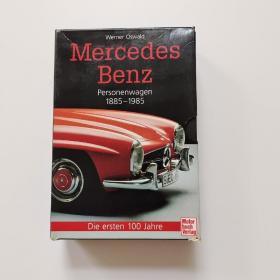 Mercedes Benz Personenwagen【梅赛德斯奔驰乘用车】两本一套