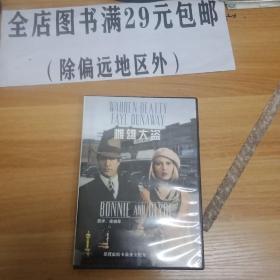 14内55B光盘 DVD电影 雌性大盗 1碟