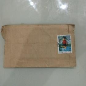 1973年赤脚医生邮票实寄封