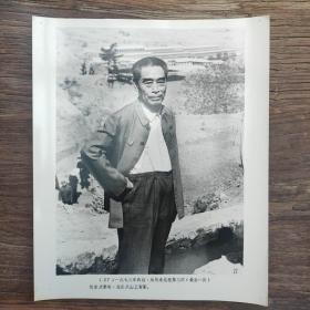 超大尺寸:1973年,周恩来视察山西昔阳大寨,在虎头山留影