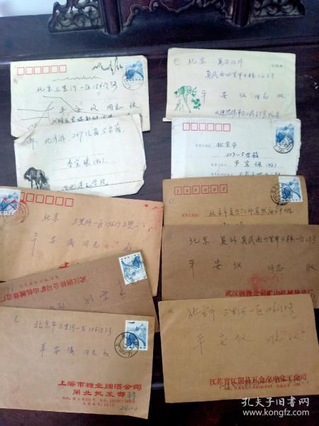 实寄封带信70个