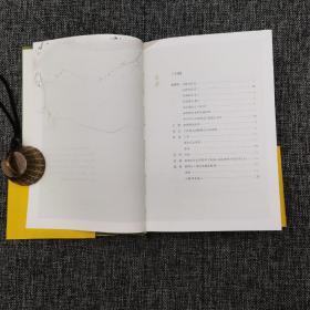 每周一礼62:陈传席毛笔签名钤印《萧云从版画》+蒙中 著 《竹庵里:诗词·小楷·花笺》(附赠花笺8种共32张)