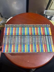 神奇树屋典藏版 :1-32册缺2、17现在30本合售 无盘