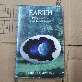 Earth:PleiadianKeystotheLivingLibrary